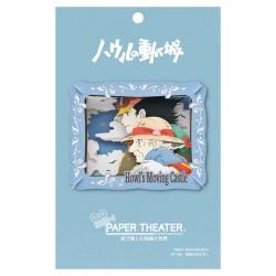 PAPER THEATER 哈爾移動城堡 場景紙模型